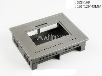 Vỏ Hộp LCD 4.3 Inch 165x129x43MM