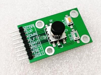 Module Joystick Mini