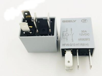Relay HFV6-G-12-HT-R(614)012VDC 35A